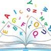 TOEICが大学入学共通テスト参加を辞退? 2020年度から変わる英語教育と公立高校入試